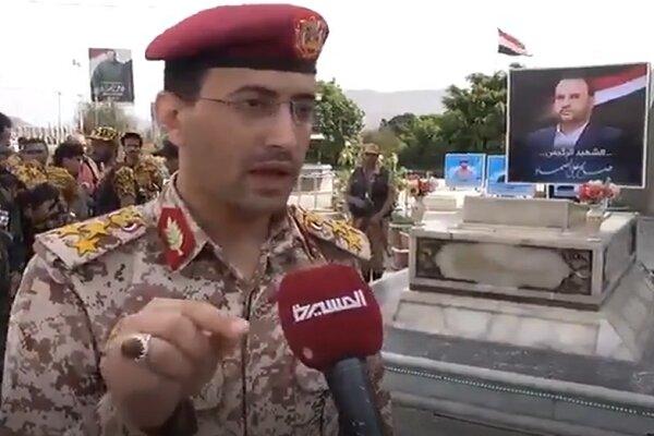 Yemeni Army hits Aramco, Malik Khalid Air Base
