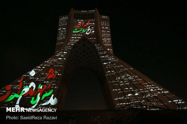 3D lighting of Tehran's Azadi Tower to mark Health Week