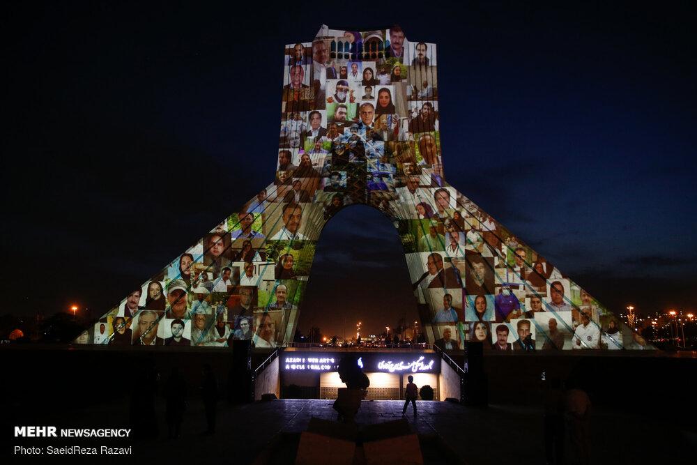 اجرای نورپردازی سه بعدی به مناسبت آغاز هفته سلامت در برج آزادی