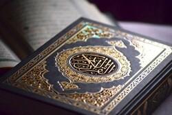 مسابقات قرآن کریم همزمان با سراسر کشور در کرمانشاه برگزار خواهدشد