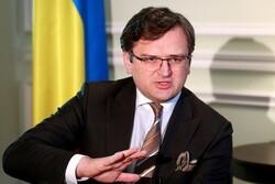 وزیر خارجه اوکراین خواستار وضع تحریم های بیشتر علیه روسیه شد