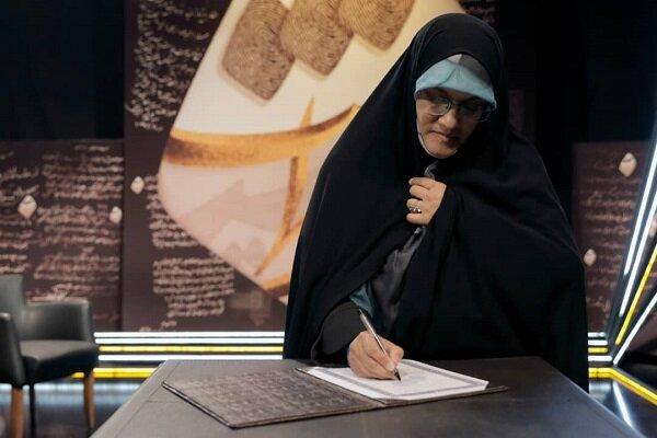 حادثه نطنز در «دستخط » بررسی می شود/ طرح چند نکته درباره برجام