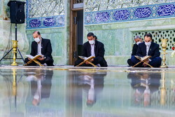 حرم حضرت معصومہ (س) میں  قرآن مجید کی روزانہ تلاوت
