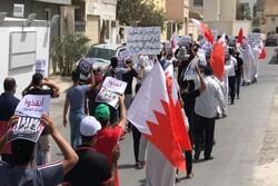 تظاهرات بحرینیها علیه آل خلیفه/ «زندانیان سیاسی آزاد شوند»