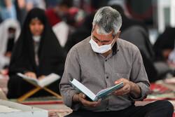 Tahran'da Ramazan ayı etkinlikleri