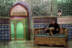 شب زنده داری شب های ماه مبارک رمضان در آستان امامزاده صالح(ع)