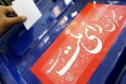 انتخابات سوژه مسابقهای در مراکز استانی صداوسیما شد
