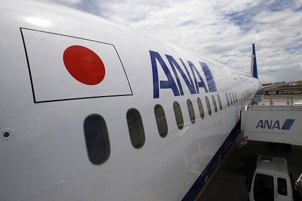 Japon hava yolu firması ANA 3,75 milyar dolar net kayıp bekliyor