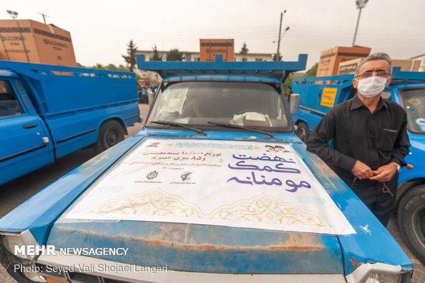Sincere Assistance Maneuver in Mazandaran