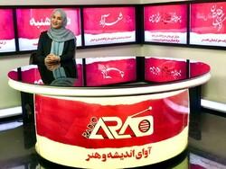 """افغان ریڈیو """" آرا """" کی ڈائریکٹر نے پانچ سال قبل ریڈیو آرا کو تاسیس کیا"""