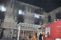 """حريقان جديدان في العراق ... بعد حريق مستشفى """"ابن الخطيب"""""""