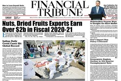Front pages of Iran's English-language dailies on April 25