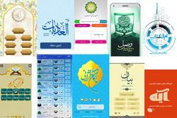 اپلیکیشن های قرآنی در حوزه آموزش قرائت قرآن را بهتر بشناسید