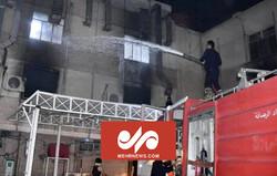 آتش سوزی مرگبار در بیمارستان بغداد
