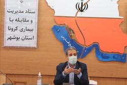 لزوم جلوگیری از ورود کرونای هندی به بوشهر/ خدمه شناورها تست شوند