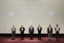 میلاد شکرخواه سرپرست روابط عمومی فارابی شد/ برگزاری آیین تکریم