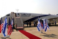 Zionist delegation to depart for DC for talks on Iran