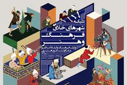۴ شهر خوزستان به عنوان شهرهای خلاق فرهنگ و هنر معرفی شدند