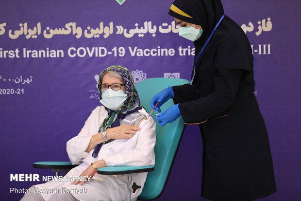 """انطلاق المرحلة الثالثة من الاختبار البشري للقاح """"كوو إيران بركت"""""""