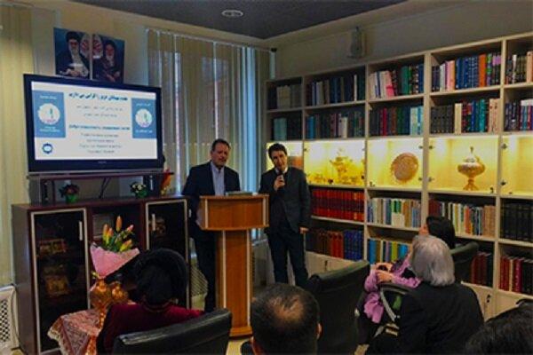 کتاب «شهر آرمانهای سبز»در مسکو رونمایی شد