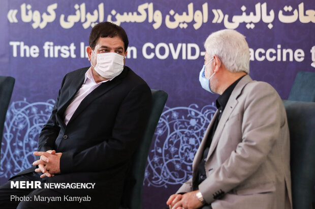 Third clinical trial phase of Iranian-made Cov-19 vaccine