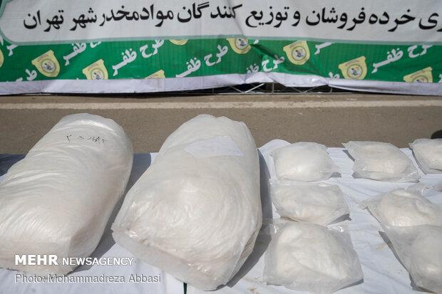 ۲۰ تن مواد مخدر در خراسان جنوبی کشف شد