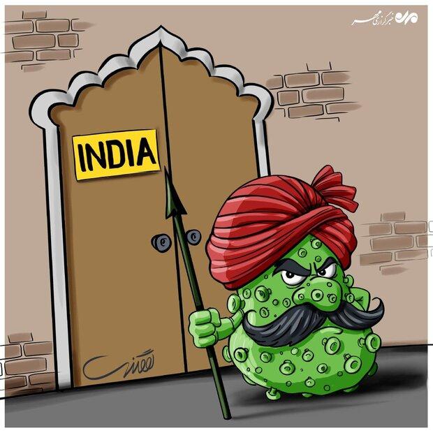 کاریکاتور ممنوعیت تردد به هندوستان