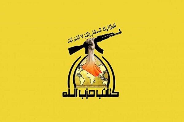 Kata'ib Hezbollah calls on Al-Kadhimi to resign