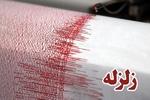 وقوع زلزله ۳.۷ ریشتری در سروآباد