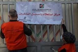 انتخابات فلسطین؛ تیغ دولبه برای تل آویو/ ضرورت تجدید مشروعیت نهادهای فلسطینی و تقویت وحدت ملی