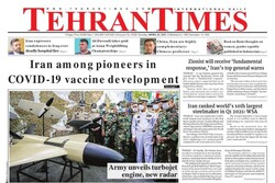 Front pages of Iran's English dailies on April 26