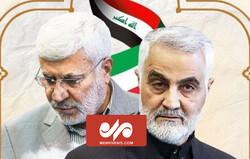 ادای احترام داوران یک مسابقه عراقی به شهیدان حاج قاسم و ابومهدی