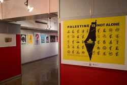 """""""Palestine Is Not Alone"""" Exhibition"""