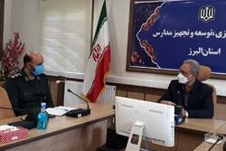 آغاز به کار «قرارگاه جهادگران مدرسهساز» در البرز