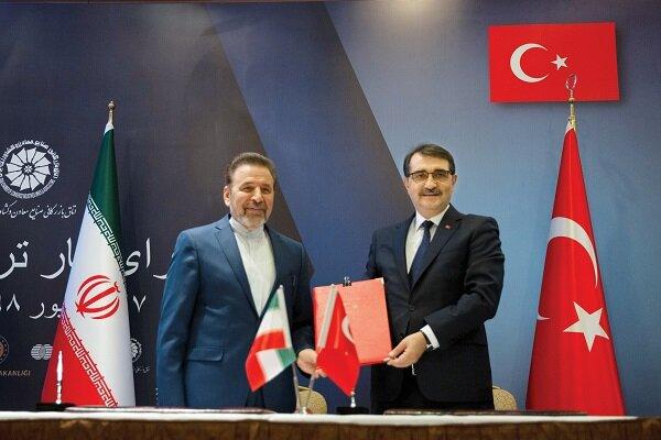 İran-Türkiye 28. Dönem KEK Toplantısı yarın başlıyor