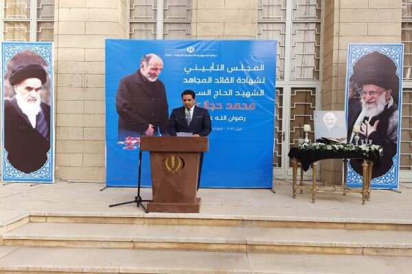 Baghdad hosts commemoration ceremony of Brig. Gen. Hejazi