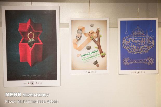 """Tahran'da """"Filistin Yalnız Değil"""" karikatür sergisi"""