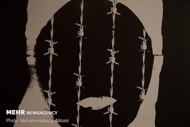 معرفی برگزیدگان «فلسطین تنها نیست»/جایزه ویژه برای هنرمند فلسطینی
