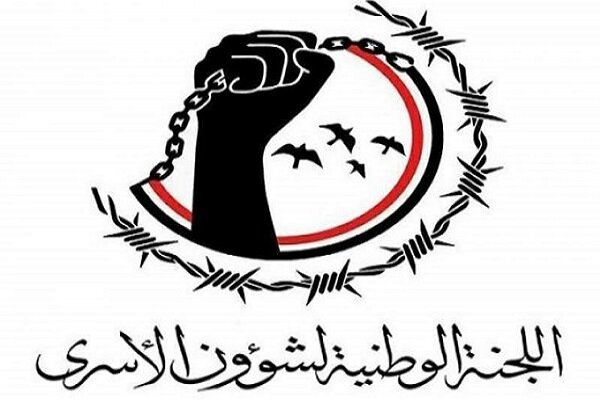 Sana'a announces release of more than of its 20 inmates