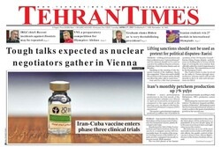 Front pages of Iran's English dailies on April 27