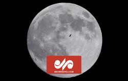 پدیده ابر ماه در نقاط مختلف جهان