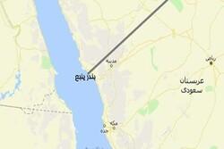 اخباری درباره حمله به یک کشتی در بندر «ینبع» عربستان