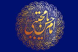 رفع نیاز یک مؤمن، برتر از طواف کعبه/امام حسن مجتبی(ع) بسیار مورد محبت و عنایت پیامبر(ص) بودند