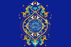 صلح امام(ع) ثمرات زیادی افزون بر حفظ جان شیعیان داشت/واکاوی پشت صحنه اعتراض به صلح امام حسن مجتبی(ع)