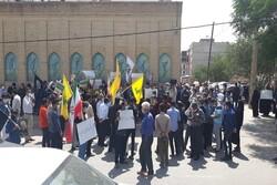 تجمع کرمانیها در واکنش به سخنان اخیر وزیر امور خارجه