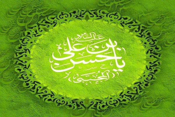 Iranians mark birthday anniversary of Imam Hassan (PBUH)