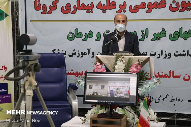 Vaccination of senior citizens starts in Tabriz