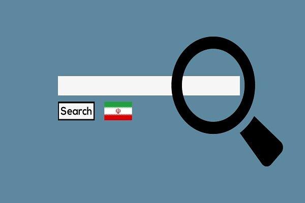 چرا دولت در پروژه موتور جستجو شکست خورد