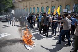 تجمع  مردم کرمان در واکنش به سخنان وزیر امور خارجه