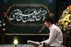 امامزادہ قاضی الصابر میں حضرت امام حسن مجتبی (ع) کی ولادت باسعادت کی مناسبت سے شاندار جشن منعقد